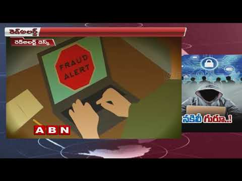 Beware! These websites have been declared 'fake' by government | Red Alert | ABN Telugu