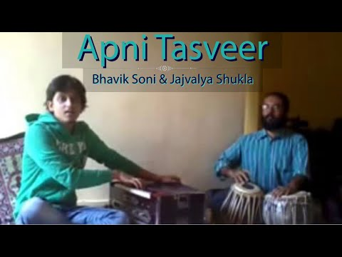 """Live Hindi Ghazal:""""Apni Tasveer Ko Aankhon Se"""" Sung By BHAVIK DILIPBHAI SONI."""