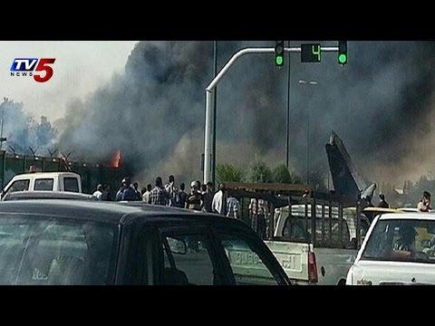 Iran Plane Crash 40 Killed : TV5 News