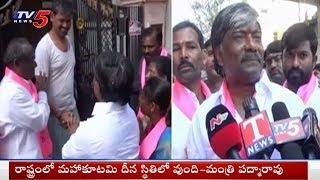 TRS Leader Padma Rao Election Campaign in Secunderabad