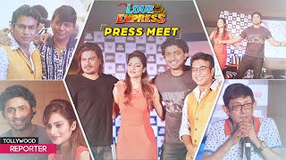 Tollywood Reporter | Love Express | Press Meet | 2016