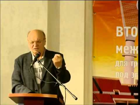 Селуянов В.Н. Ответы на вопросы на семинаре 24.09.2012г.