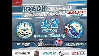 Океан : Севастополь