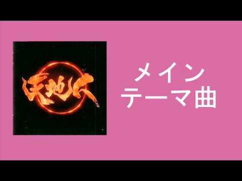 Leezentharl13 NHK大河ドラマ 天地人 非圧縮高音質版 Leezentharl13