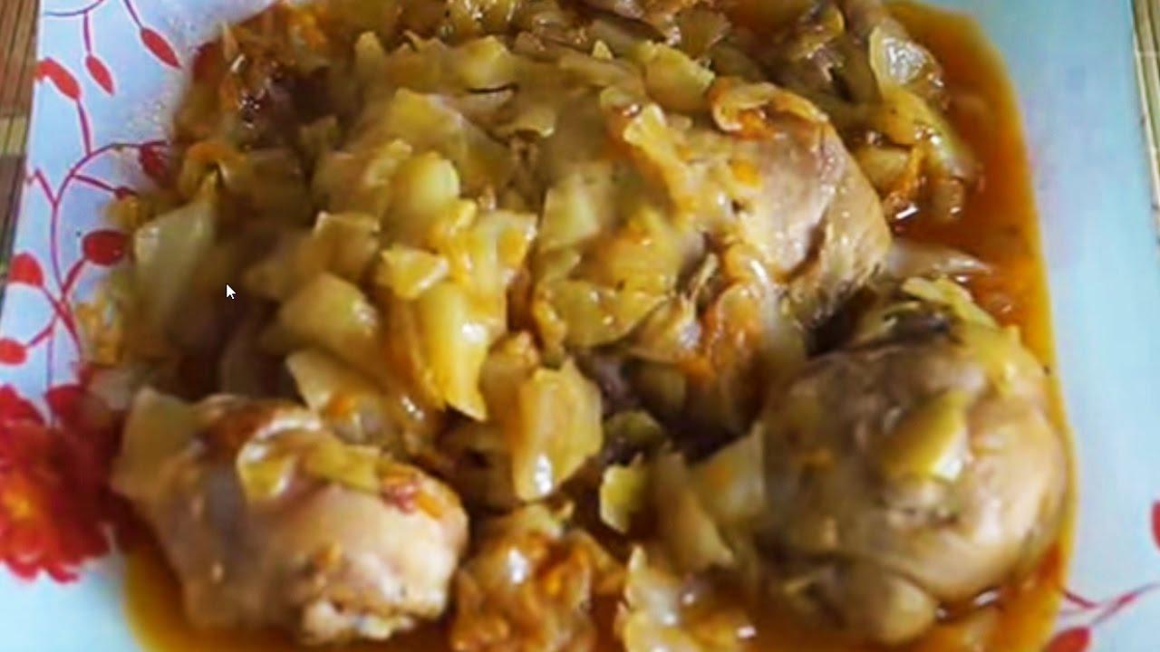 тушеная капуста с курицей рецепт видео