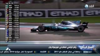 Alghad TV LiveStream | البث المباشر لقناة الغد