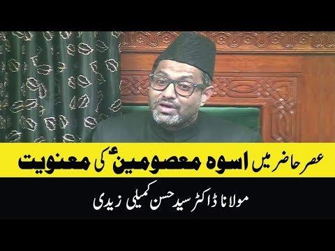 4th Safar 1441 -  Maulana Dr. Syed Hasan Kumaili Zaidi