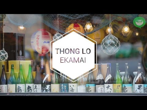 Tribes of Thong Lo: Meet the people behind Bangkok's creative neighborhood | Coconuts TV