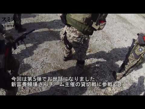 スミスが行くサバゲー動画 Part 7 【H25 10 27 in BATTLE ZONE】
