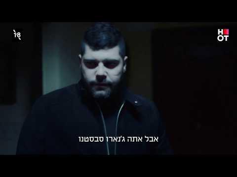 גומורה - עונה 4