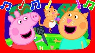 Peppa Pig Songs | Peppa Pig's Hey Diddle Diddle Nursery Rhymes | More Nursery Rhymes & Kids Songs