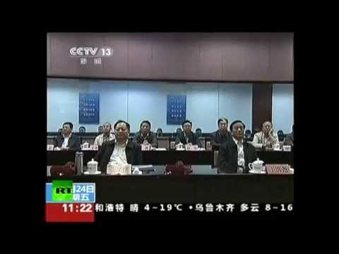 Beijing Blastoff footage: China's first lunar mission launches
