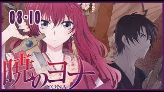 Akatsuki No Yona Episodes 8-10 Live Reaction/Review!(REDIRECT) THE FEELZ DOE!