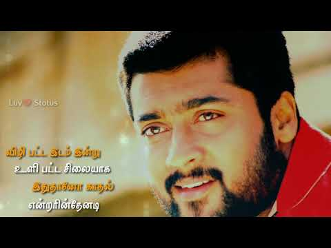 Whatsapp status Tamil video | love songs | Surya hits |