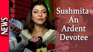 Latest Bollywood News - Sushmita Visits Durga Pooja Pandal - Bollywood Gossip 2016