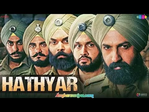 Hathyar from gippy grewal punjabi song...(Cool song).
