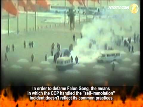 China Censors Tiananmen Car Incident: Promotes False Self-Immolation