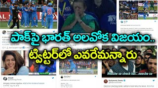 Asia Cup 2018: People Creating Funny Memes on Cricket Players For Yesterday's Match In Social Media