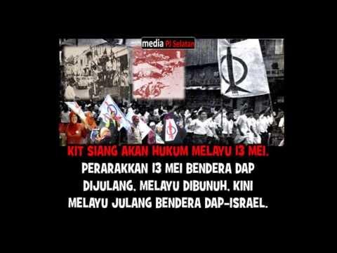 [SHARE] Kisah Sedih Agenda DAP Pada Orang Melayu .