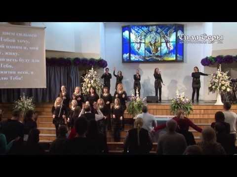 Прославление и поклонение (15.03.2014)