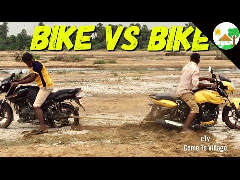 Bike funny video / Bike vs Bike / TVs Apache 160 Yellow vs Block / Village Bike Funny Race