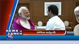 1 PM Headlines | KCR Tirumala Visit | Jagan On AP Special Status | Modi Meeting
