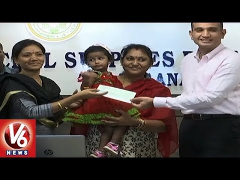 Akun Sabharwal Launches Civil Supplies Department Helpline For Customer Complaints | V6 News