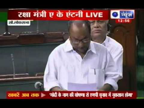India News : Defence Minister makes his statement in Parliament over Chinese incursions