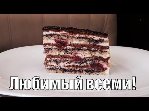 Праздничный торт который ну очень полюбился!Festive cake!