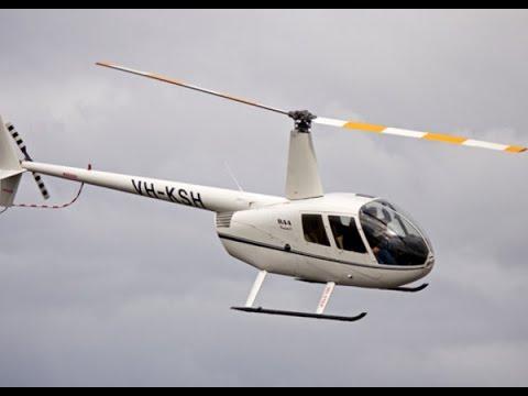 Мкад упал вертолет