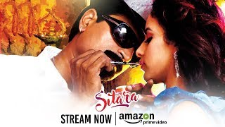 Sitara Telugu Full Movie on Amazon Prime | Ravi Babu | Ravneet Kaur | Telugu FilmNagar