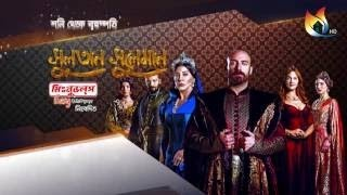 Deepto TV Sultan Suleiman Season 3 Episode 185