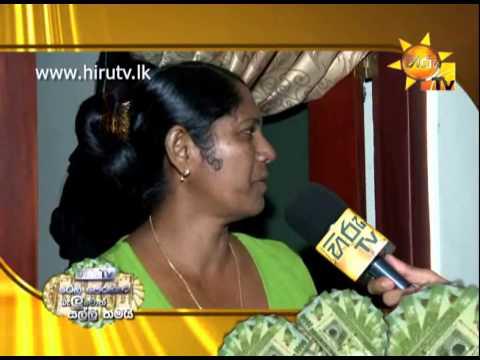 Hiru TV Tele Perahara Baluwoth Salli Thamai - 2014-04-24 - Diyakaduwa