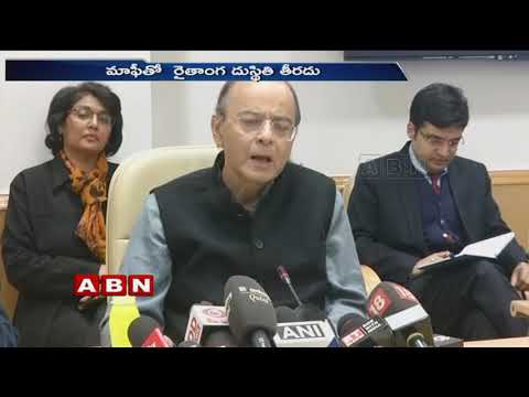 NITI Aayog's Rajiv Kumar Counter to Rahul Gandhi comments over Farm Loan Waivers | ABN Telugu