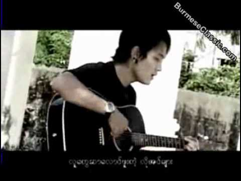 Aung La -Away Ka May May(Myanmar Song)