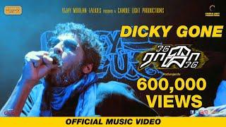 Odu Raja Odu | Dicky Gone - Official Promo Song