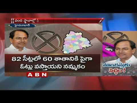 CM KCR Says Ready for Early Polls, Challenges Opposition to Face it