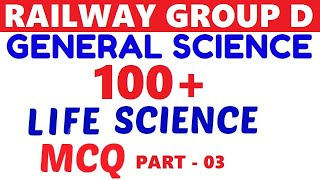 General science for rrb je,ntpc,level 1 | life science for rrb je,ntpc,group d