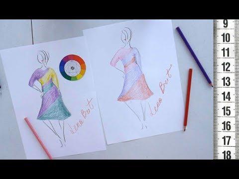 Конкурс от Паукште И.М. Мой эскиз: платье скроенное по спирали