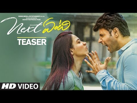 Next Enti Official Teaser | Next Enti New Telugu Movie | Sundeep Kishan, Tamannaah Bhatia, Navdeep thumbnail