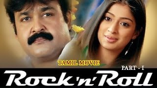Banner :Deivan Pictures Movie Name : Rock N Roll Staring : Mohanlal; Lakshmi roy, Rehman ,Lal ,Harisri Ashokan Music : Vidya Sagar Photography : Manoj Pillai...