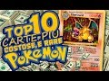 TOP 10 CARTE PIÙ COSTOSE E RARE DEI POKEMON con Federic95ita