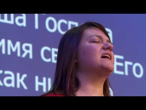 Александр Подгорный - Возьми свой крест - 03-19-2017