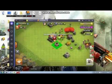 clash of clans злом 11тх #3