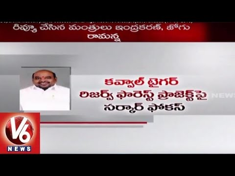 Forest Department action plan to succeed Kawal Tiger Reserve Forest project   Adilabad (14-08-2015)