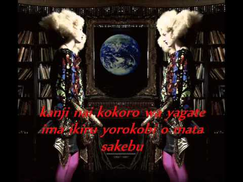 Alice Nine - Gemini I The Void