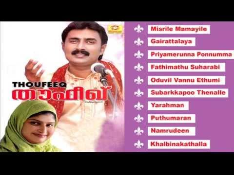 Thoufeeq | Mappilapattukal | Malayalam video