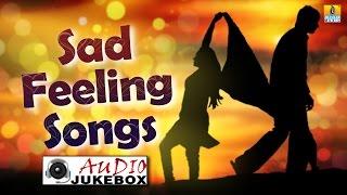 Sad Feeling Songs | Kannada Love Sad Songs | Audio Jukebox