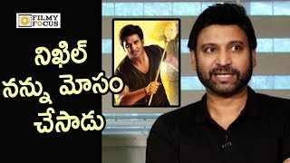 Sumanth Making Fun of Nikhil's Karthikeya Movie and Ekkadiki Pothavu Chinnavada Movie