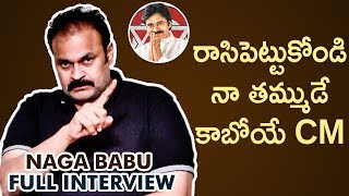 Naga Babu about Pawan Kalyan and Janasena | Mega Brother Naga Babu Full Interview | Telugu FilmNagar